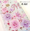 Brightness of the iPhone7 case other ◆ splendid 3D art + Swarovski! Decorations Swarovski case shiningly handmade iPhone7 iPhoneSE iPhone6s iPhone6 Plus iPhone7Plus 6s+ ケースデコケースデコカバー / white ホワイトアゲハ butterfly