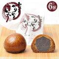 【70代女性】お彼岸のお供えに!ぴったりな和菓子のおすすめを教えて!