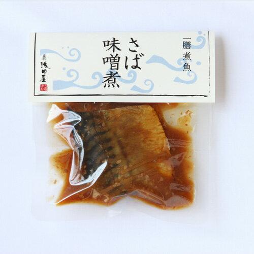 さば味噌煮 鯖 常温保存タイプ