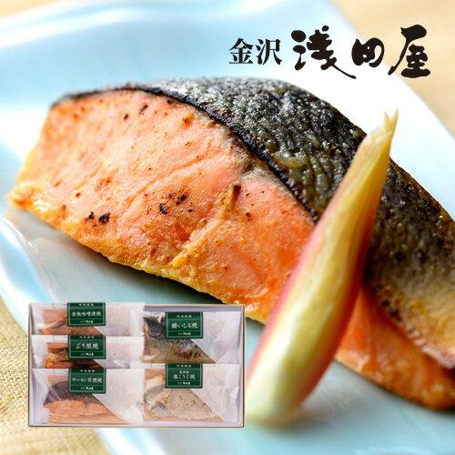 吟味焼物詰合せサーモン甘粕焼 ぶり照焼 赤魚味噌漬焼 能登豚塩麹焼 鯖いしる焼