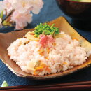 桜ちらし寿司の素