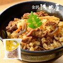 ぶた生姜ご飯の素