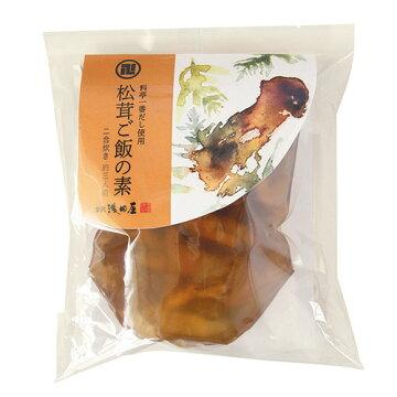 松茸ご飯の素(2合用)まつたけ炊き込みごはん炊き込みご飯