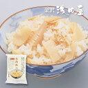 [金沢浅田屋]筍御飯の素(2合炊)