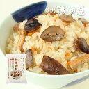 [金沢浅田屋]松茸御飯の素(2合炊)