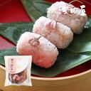 [金沢浅田屋]桜ご飯の素(2合炊)