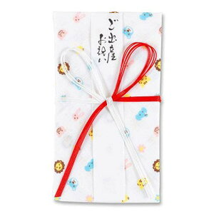 【ネコポス便可能】エコです。 ガーゼハンカチ祝儀袋・祝い袋 はんかち金封 布でできたご祝儀袋 結婚祝い・内祝い・各種お祝いに 日本製