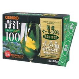 オリヒロ 青汁スーパー100 (48包)_