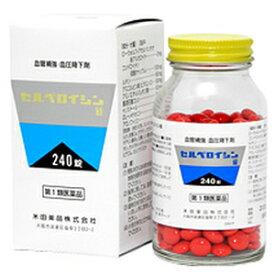 【第1類医薬品】 セルペロイシン錠 240錠