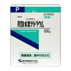 【第3類医薬品】 ケンエー 炭酸水素ナトリウムP(重曹) 500g_