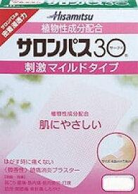 【第3類医薬品】 サロンパス30 60枚_