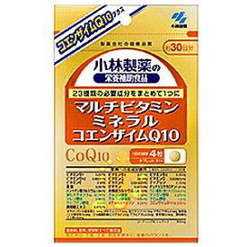 小林製薬 マルチビタミン・ミネラル+コエンザイムQ10 120粒(30日分)_