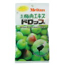 梅丹本舗 古式梅肉エキスドロップ (60g)【楽天スーパーSALE】