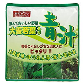 大麦若葉入り青汁 90g (30スティック)_
