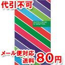 オカモト ベネトン1000-X 12個入り ゆうメール送料80円