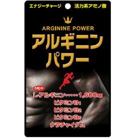 ユウキ製薬 SP アルギニンパワー 180粒_