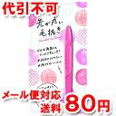 貝印 先が丸い毛抜き(ピンク) KQ3210 ゆうメール送料80円