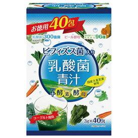 ユーワ ビフィズス菌入り乳酸菌青汁 (3g×40包)_