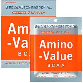 アミノバリュー パウダー8000 (1L用)48g×5袋入【機能性表示食品】_