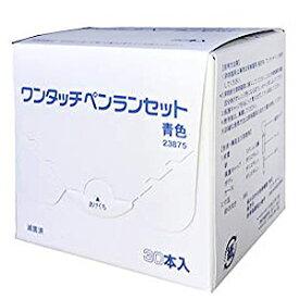 ワンタッチペンランセット 青色 30本入 血糖値測定消耗品 血糖値測定器_