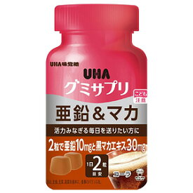 UHA味覚糖 グミサプリ 亜鉛&マカ ボトルタイプ 30日分 60粒_