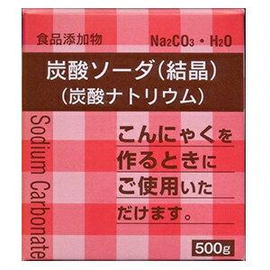 大洋製薬 食品添加物 炭酸ソーダ(炭酸ナトリウム) 結晶(500g)