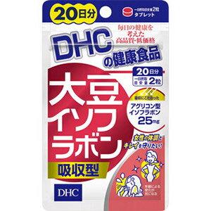 DHC 20日分 大豆イソフラボン吸収型 40粒