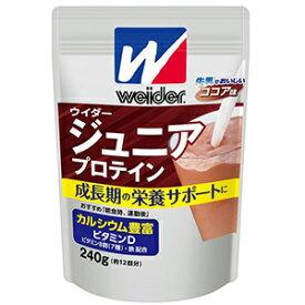 ウイダージュニアプロテイン(ココア味) 240g(袋)(ウィダー)_