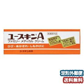 ユースキンA 30gチューブ【指定医薬部外品】 メール便送料無料