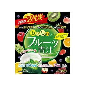 ユーワ おいしいフルーツ青汁 3種の活性炭 3g×20包_