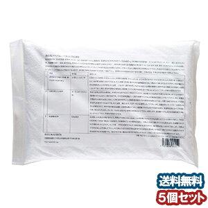 過炭酸ナトリウム (酸素系漂白剤) 1kg ×5個セット あす楽対応 _
