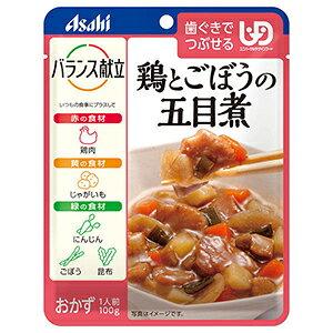 バランス献立 鶏とごぼうの五目煮(100g)_