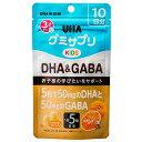 UHA味覚糖 グミサプリKIDS DHA&GABA 10日分 50粒