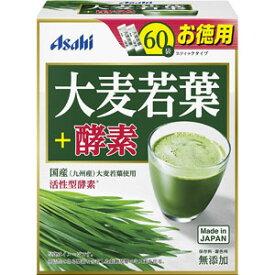 アサヒ 大麦若葉+酵素 3g×60袋_
