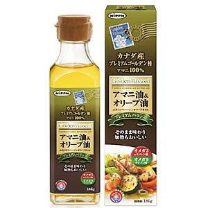 アマニ油 & オリーブ油 186g 亜麻仁油 日本製粉 □_
