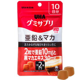 UHA味覚糖 グミサプリ 亜鉛&マカ 10日分 20粒_