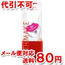 ハニックDC スノー 5.5ml 歯のマニキュア ゆうメール送料80円