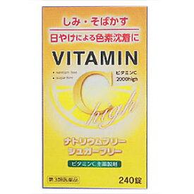 【第3類医薬品】 ビタミンC2000 high (240錠)_
