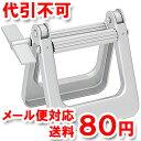 松吉医科器械 チューブしぼり器(アルミ製) 23-7921-00 ゆうメール送料80円