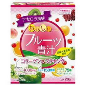 ユーワ おいしいフルーツ青汁 コラーゲン&プラセンタ 3g×20包_