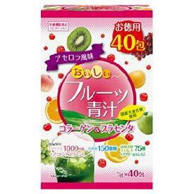 ユーワ おいしいフルーツ青汁 コラーゲン&プラセンタ 3g×40包_