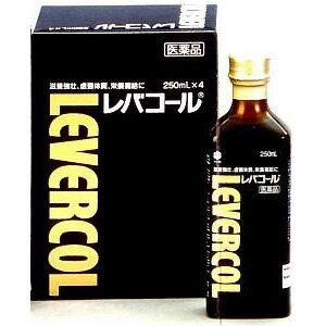【第2類医薬品】レバコール 250ml×4本 あす楽対応