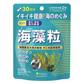 医食同源ドットコム 海藻粒 60粒(30日分)_