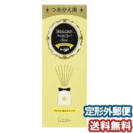 シャルダン ステキプラスStick ムーンライトシャボンの香り つめかえ用 45ml(玄関・お部屋用) メール便送料無料