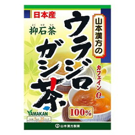 山本漢方 ウラジロガシ茶100% (5g×20包)