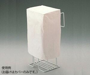 尿器ラック用カバー(共通)