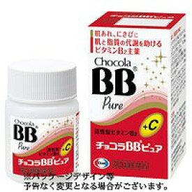 【第3類医薬品】 チョコラBBピュア 170錠_