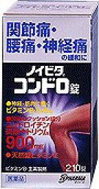 【第3類医薬品】 ノイビタコンドロ錠 210錠_