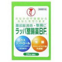 ラッパ整腸薬BF 24包 医薬部外品