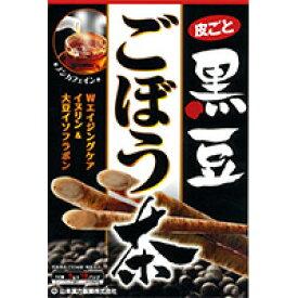 山本漢方 黒豆ごぼう茶(5g×18包)_